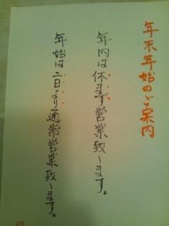 DSC_0617.JPG